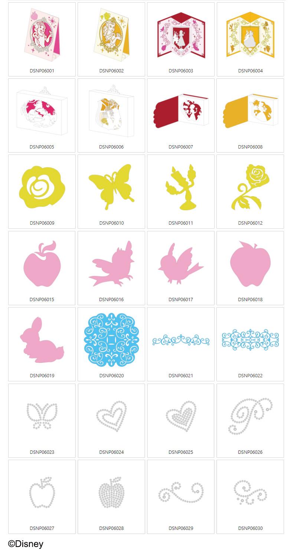 Die enthaltenen Designs von den Disney Prinzessinnen Schneewittchen und Belle.